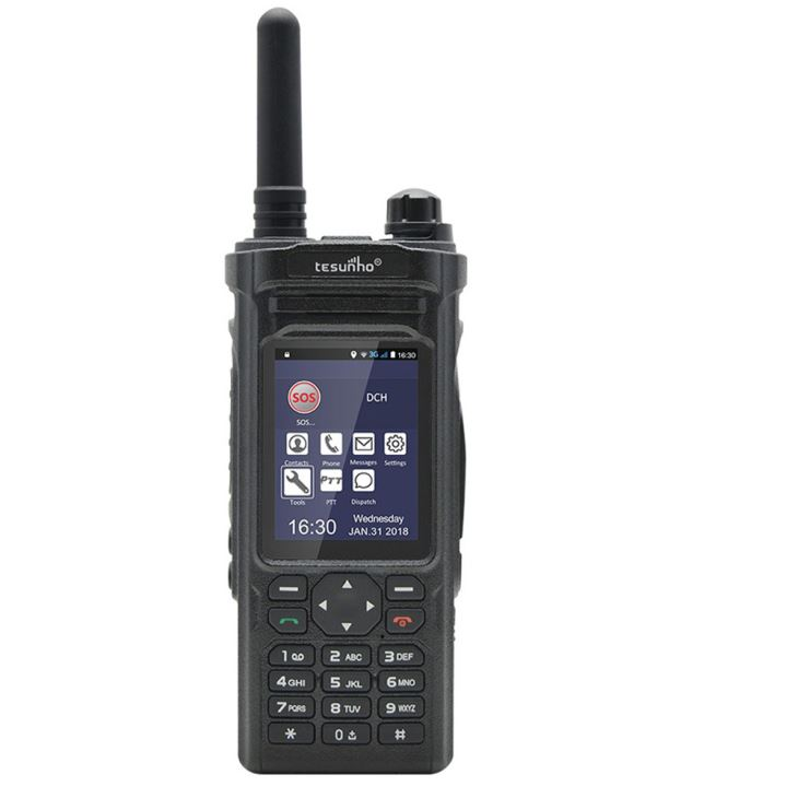 Best Two Way Radios With Aerials